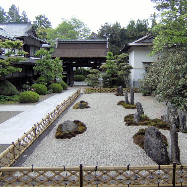 YOCHI-IN